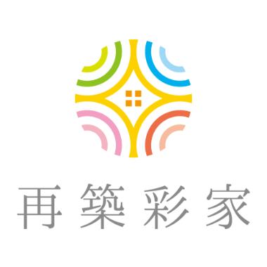 再築彩家のロゴ